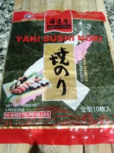 sushi_alganori